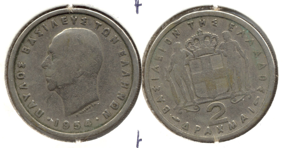 1954 Greece 2 Drachmai Fine-12