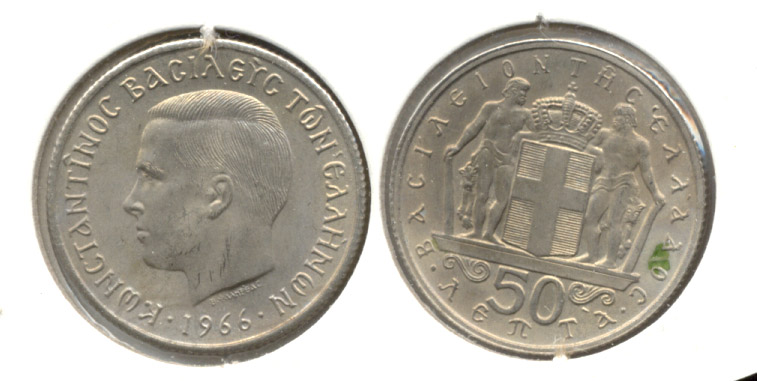 1966 Greece 50 Lepta EF-40