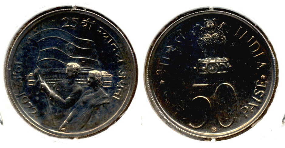 1972 India 50 Paise Proof