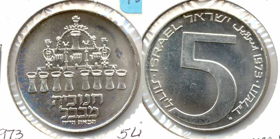 1973 Israel 5 Lirot Lamp MS