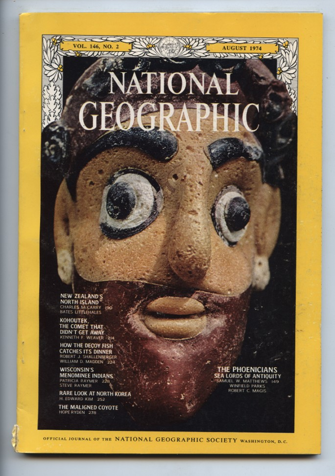 National Geographic Magazine August 1974