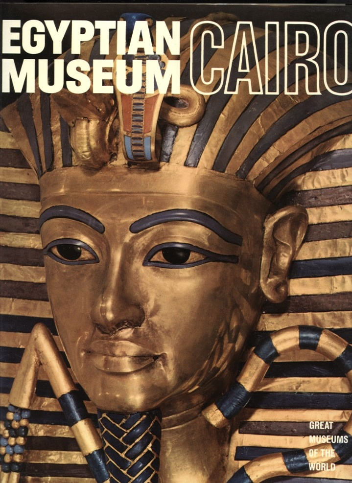 Egyptian Museum Cairo by Newsweek Published 1969