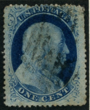 Scott 20 1 Cent Stamp Blue Type 2