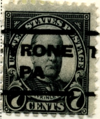 Scott 588 McKinley 7 Cent Stamp Black Series of 1922-1925 Rotary Press a
