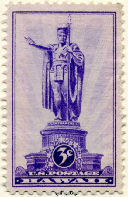 Scott 799 3 Cent Stamp Hawaii a