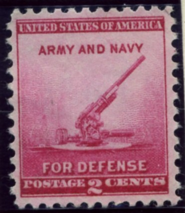 Scott 900 2 Cent Stamp Defense - Artillery