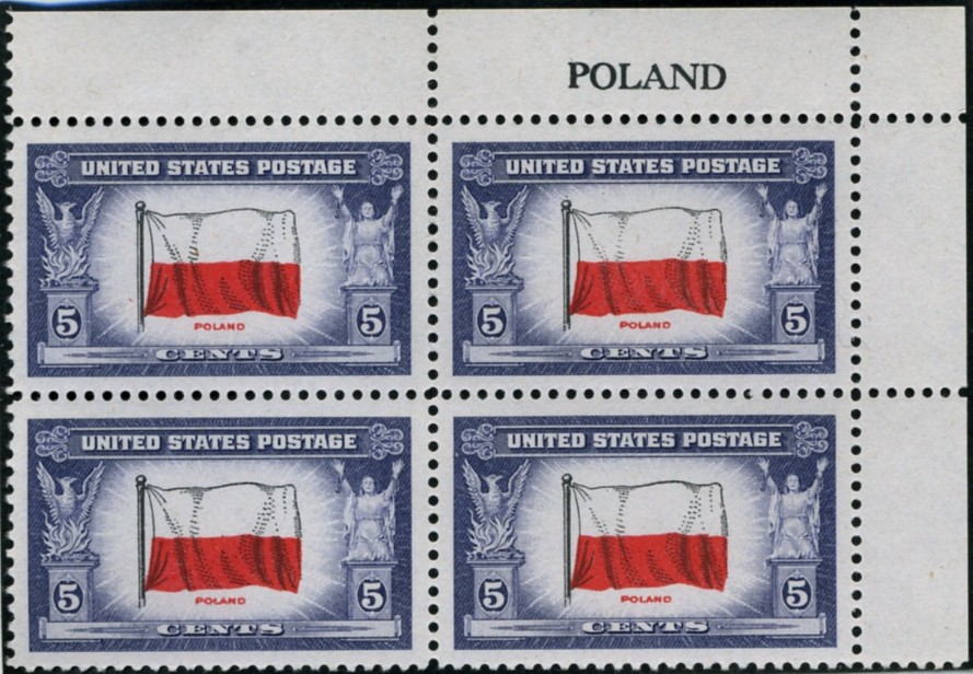 Scott 909 5 Cent Stamp Overrun Countries Issue Poland Plate Block