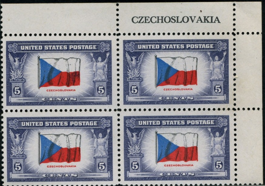 Scott 910 5 Cent Stamp Overrun Countries Issue Czechoslovakia Plate Block