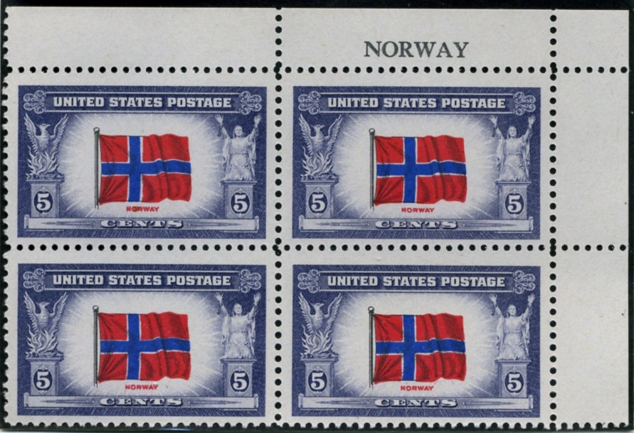Scott 911 5 Cent Stamp Overrun Countries Issue Norway Plate Block