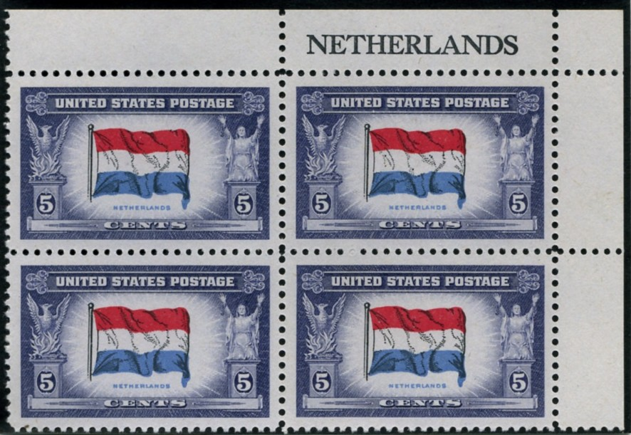 Scott 913 5 Cent Stamp Overrun Countries Issue Netherlands Plate Block