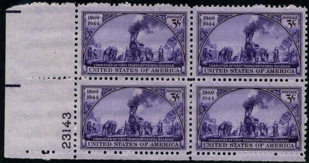 Scott 922 3 Cent Stamp Transcontinental Railroad Plate Block