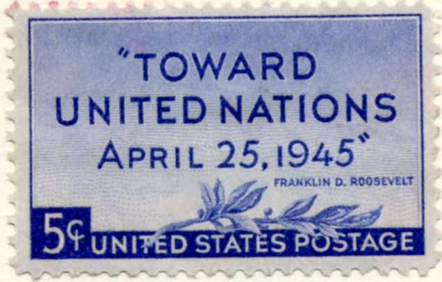 Scott 928 5 Cent Stamp Toward United Nations a