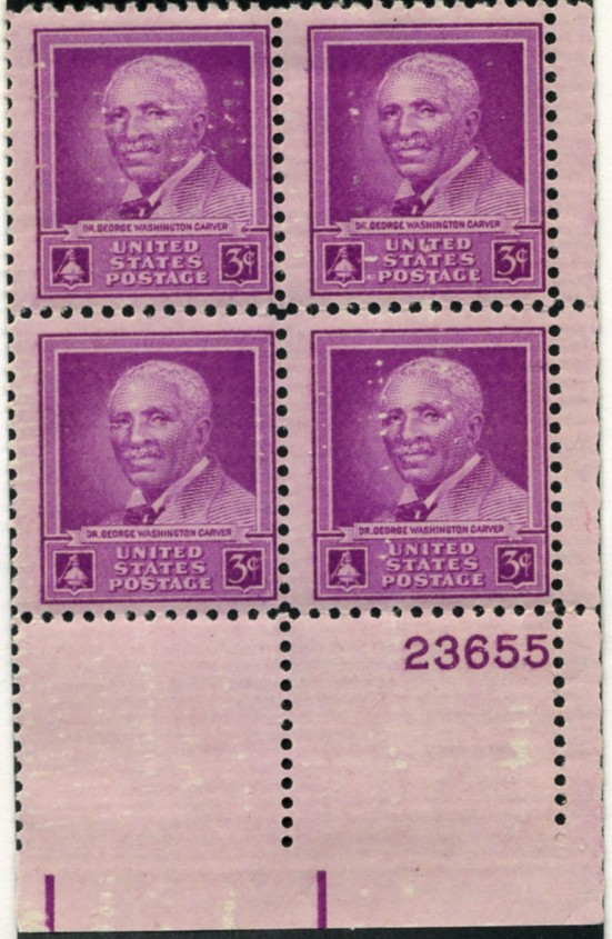 Scott 953 3 Cent Stamp George Washington Carver Plate Block