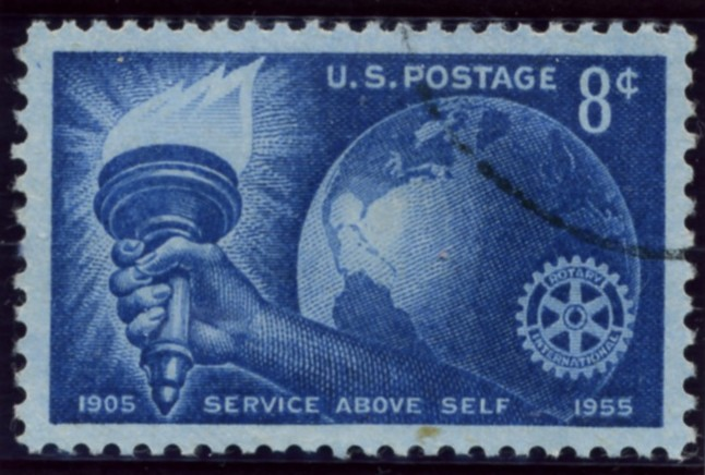 Scott 1066 8 Cent Stamp Rotary International Service Above Self