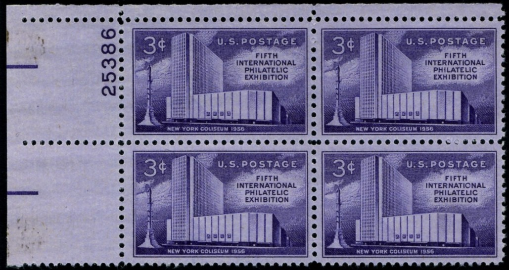 Scott 1076 3 Cent Stamp FIPEX Fifth International Philatelic Exhibition Plate Block