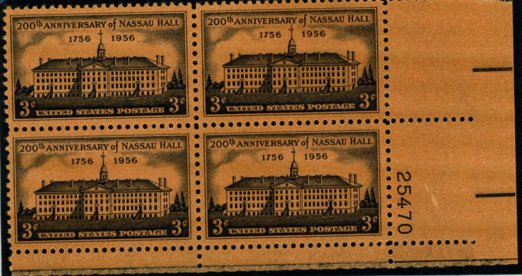 Scott 1083 3 Cent Stamp Nassau Hall Plate Block