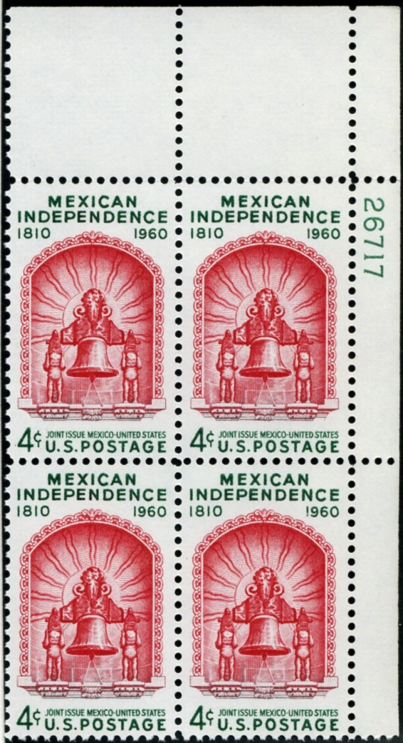 Scott 1157 4 Cent Stamp Mexican Independence Plate Block