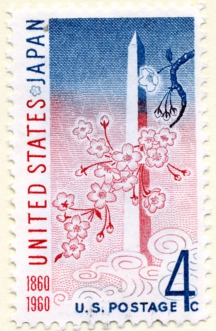 Scott 1158 4 Cent Stamp U. S. - Japan Treaty
