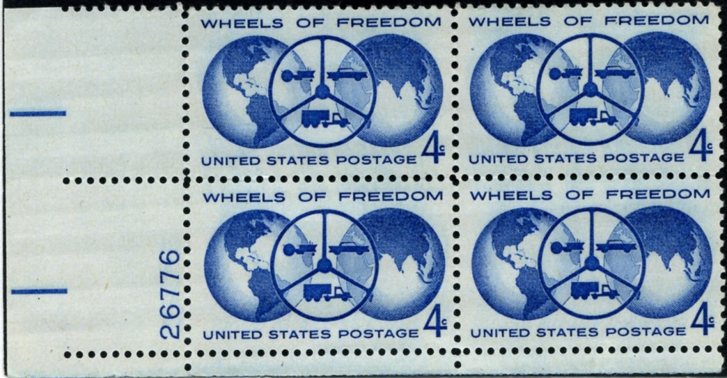 Scott 1162 4 Cent Stamp Wheels Of Freedom Plate Block