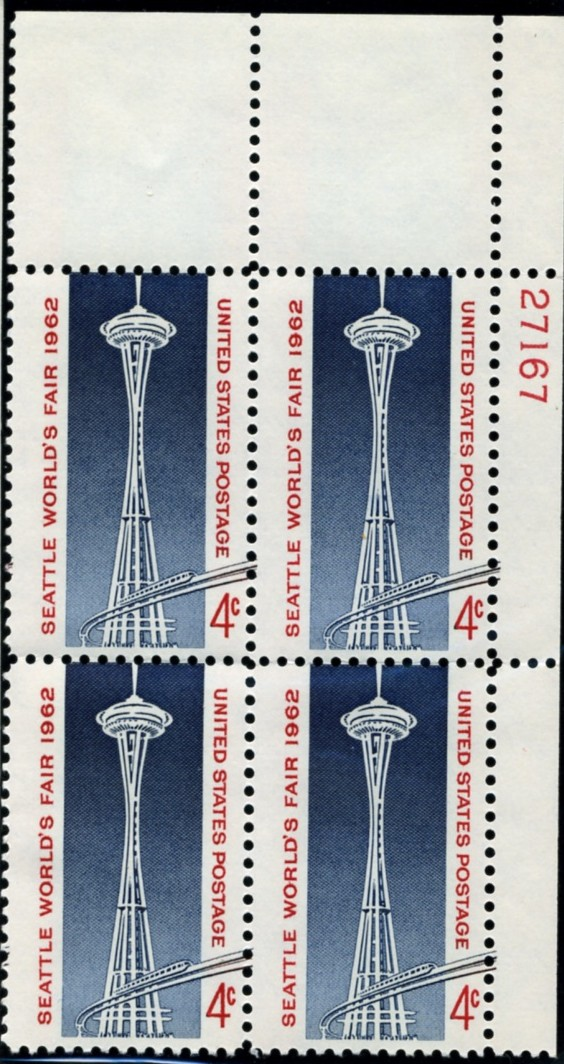 Scott 1196 4 Cent Stamp Seattle World's Fair Plate Block