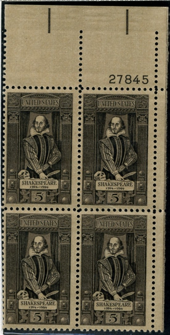 Scott 1250 5 Cent Stamp William Shakespeare Plate Block
