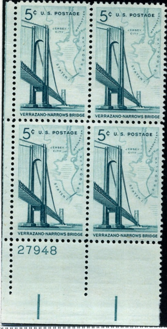 Scott 1258 5 Cent Stamp Verrazano Bridge Plate Block