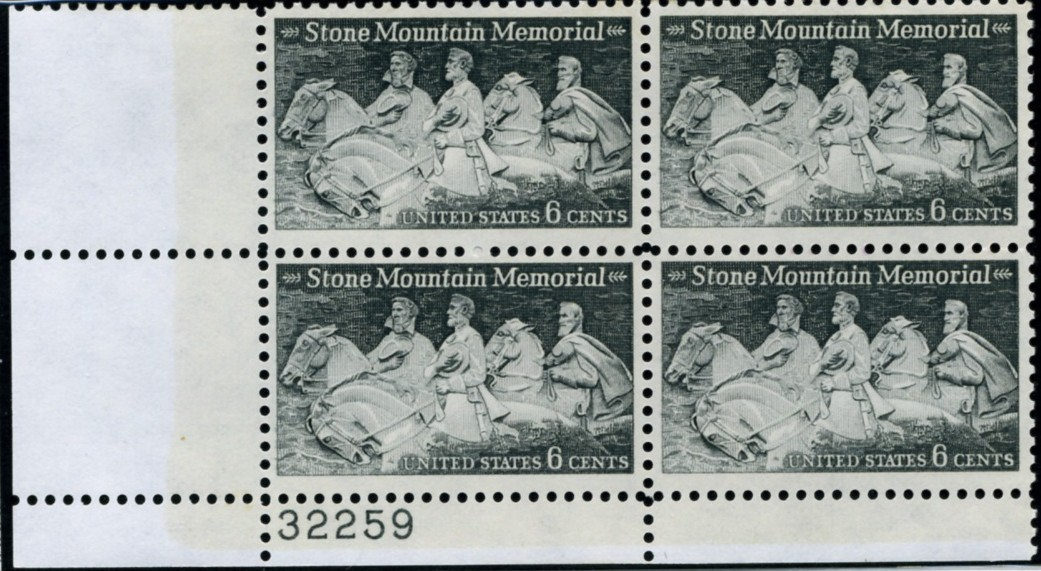 Scott 1408 6 Cent Stamp Stone Mountain Plate Block