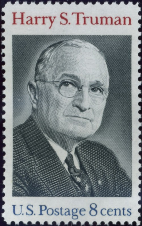 Scott 1499 8 Cent Stamp Harry S Truman