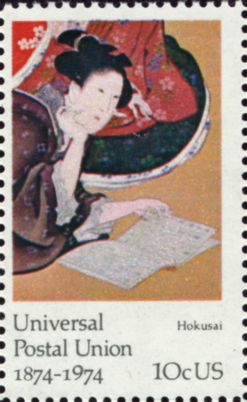 Scott 1531 10 Cent Stamp Universal Postal Union Hokusai