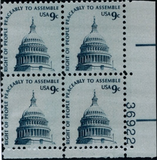 Scott 1591 9 Cent Stamp Capitol Dome Gray Paper Plate Block