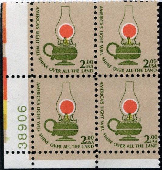 Scott 1611 2 Dollar Stamp Kerosene Lamp Plate Block