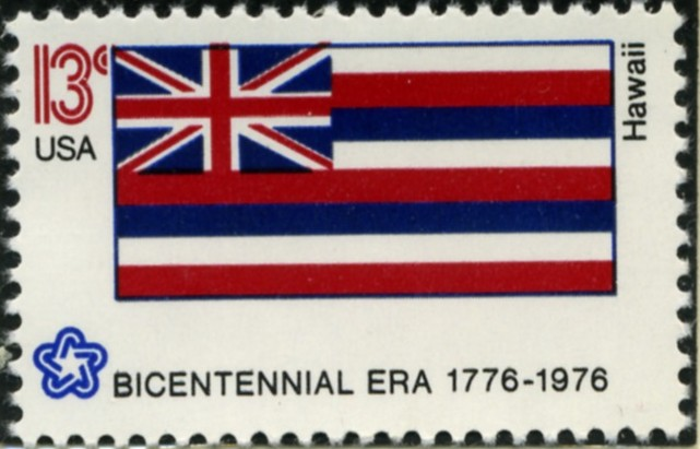Scott 1682 13 Cent Stamp Hawaii State Flag