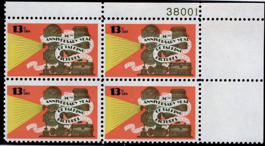 Scott 1727 13 Cent Stamp Talking Pictures Plate Block
