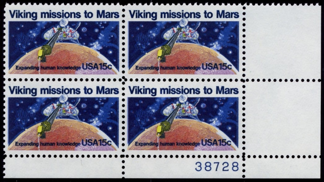 Scott 1759 15 Cent Stamp Viking Mission to Mars Plate Block