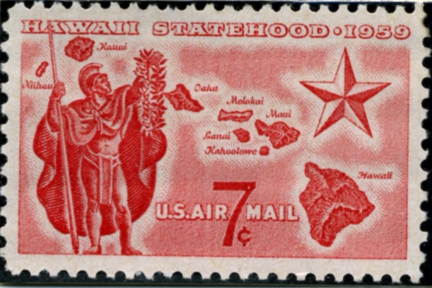 Scott C55 Hawaii Statehood 7 Cent Airmail Stamp