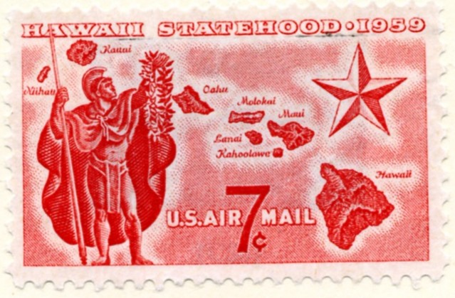 Scott C55 Hawaii Statehood 7 Cent Airmail Stamp a