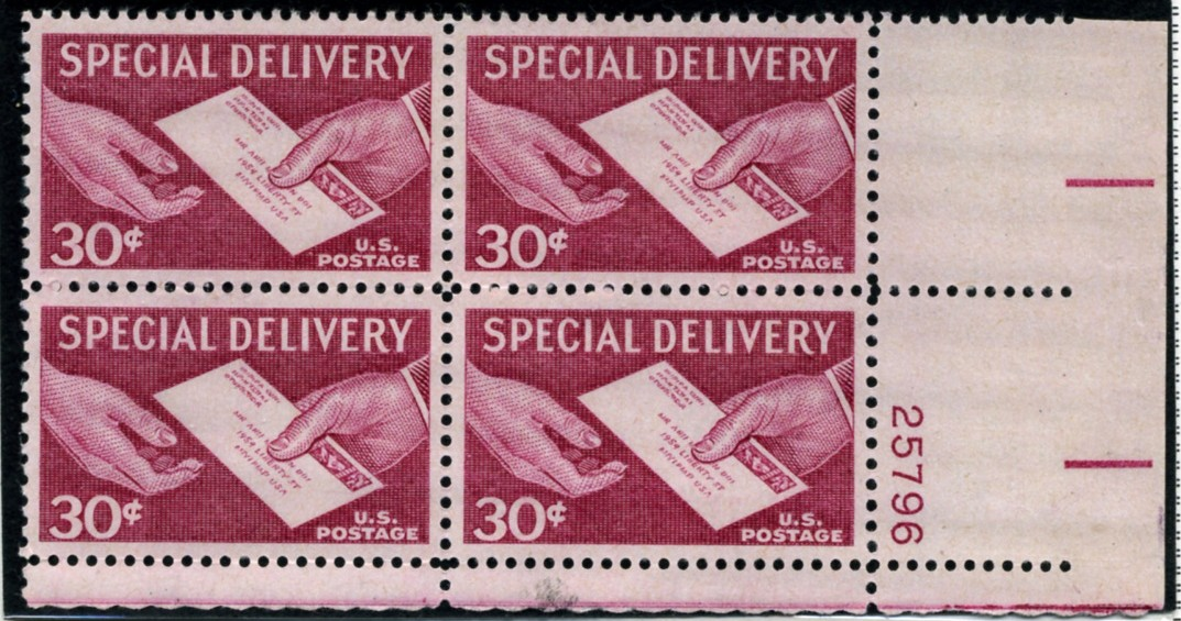 Scott E21 30 Cent Special Delivery Stamp Handing Letter Plate Block