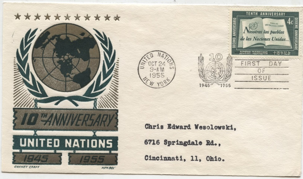 Scott 36 4 Cent United Nations 10th Anniversary Stamp First Day Cover