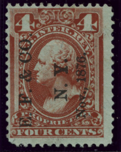 Scott RB14a 4 Cents Internal Revenue Proprietary Stamp No Watermark